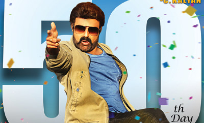 'Jai Simha' runs for 50 days in 6 centres