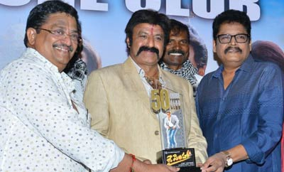 'Jai Simha' Success Meet