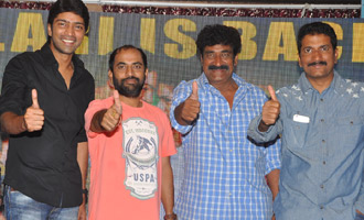 'James Bond' Success Meet