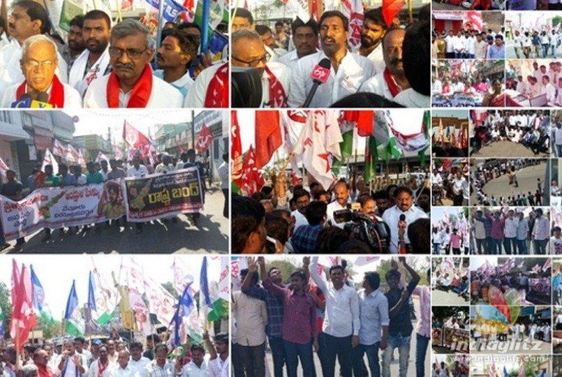 Lets move forward with the same spirit: Jana Sena