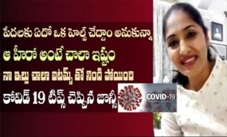 Anchor Jansi About Kalyan Ram