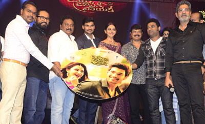 'Jaya Janaki Nayaka' Audio Launch (Set-2)