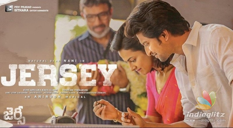 Jersey USA Theaters List