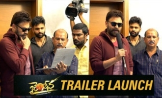 Venkatesh Launches Jai Sena Trailer