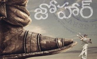 5 జీవితాల కథనమే 'జోహార్'