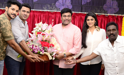 Chiranjeevi Launches Juvva First Look Teaser