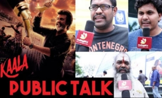 KAALA Public Talk