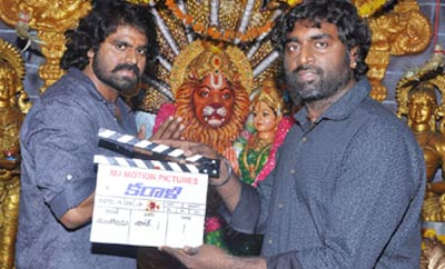'Karaali' Movie Launch