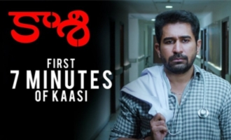 'Kaasi' Sneak Peek First 7 Minutes