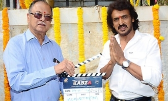 Upendra's 'Kabza' Movie Launch