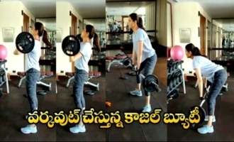 Actress Kajal Agarwal GYM Workouts Video