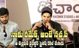 Kanulu Kanulanu Dhochaayante Movie Press Meet