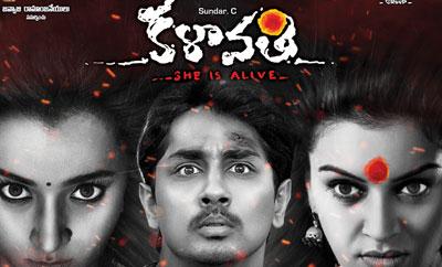 'Kalavathi' twice as good as 'Chandrakala'