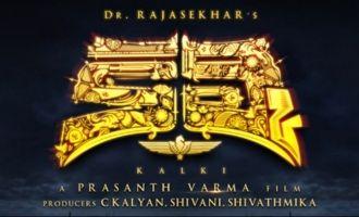Dr. Rajasekhar's movie with Prasanth Varma titled 'Kalki'