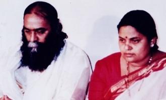 కల్కీ ఆశ్రమంలో ముగిసిన ఐటీ రైడ్స్.. షాకింగ్ నిజాలివీ