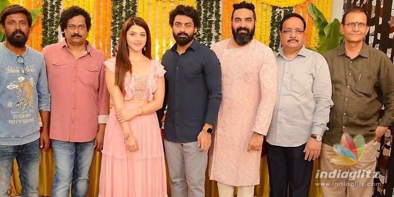 Aditya Music-Kalyanram-Vegesnas movie launched