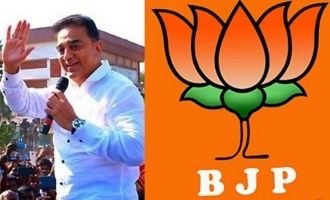 Kamal Haasan is promoting enmity: BJP