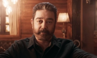 Kamal Haasan's new film gets title announcement Teaser