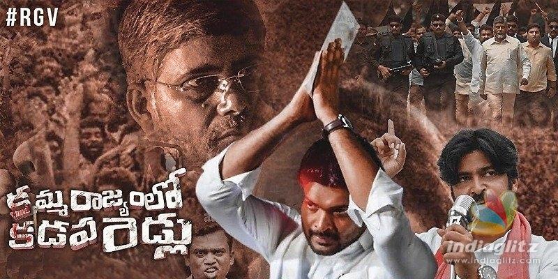 Kamma Rajyam Lo Kadapa Reddlu trailer: Eerily close to real characters