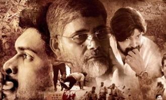'Kamma Rajyam Lo Kadapa Reddlu': Release date locked