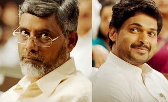'Kamma Rajyam Lo Kadapa Reddlu' Trailer 2: More direct & controversial