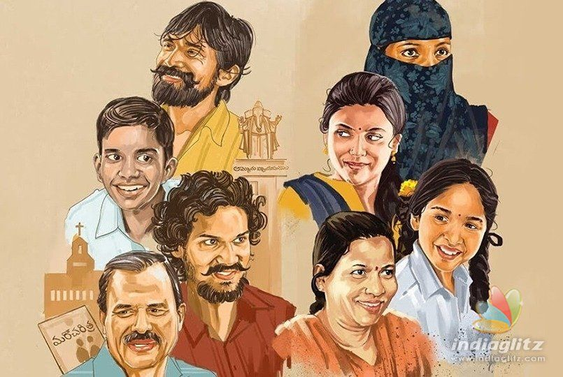 C/o Kancharapalem puts up respectable numbers