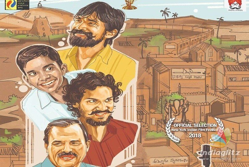 C/O Kancharapalem: Actual people on big screen