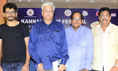 Kannada Film Festival In Hyderabad Press Meet