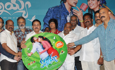 'Kannayya' Audio Launch