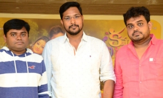 'Kannullo Nee Roopame' Press Meet
