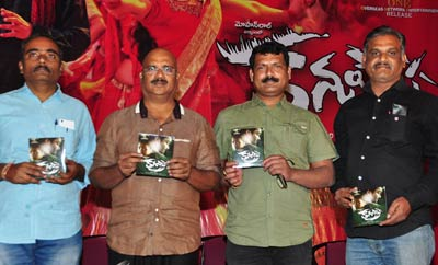 'Kanupapa' Audio Launch