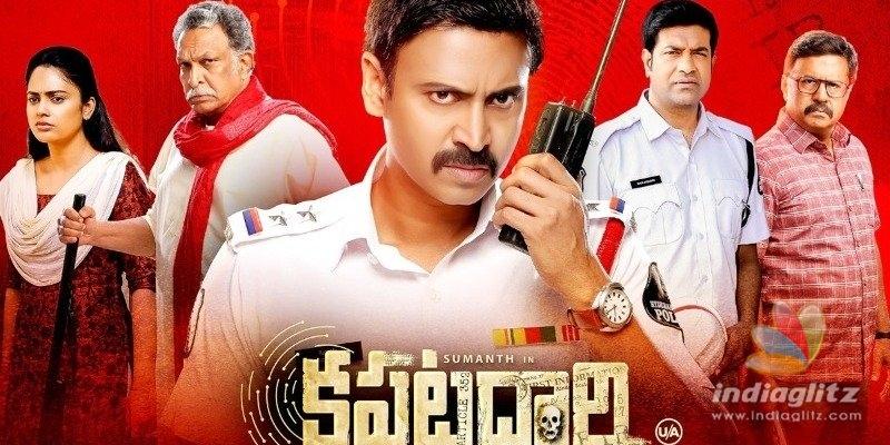 Sumanths Kapatadhaari: Release date advanced