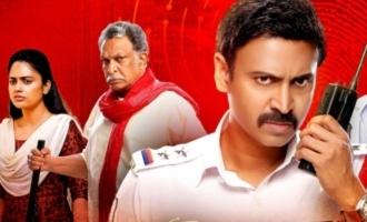 Sumanth's 'Kapatadhaari': Release date advanced