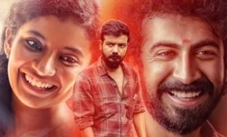 తెలుగులో రీమేక్ కానున్న మరో మలయాళ చిత్రం