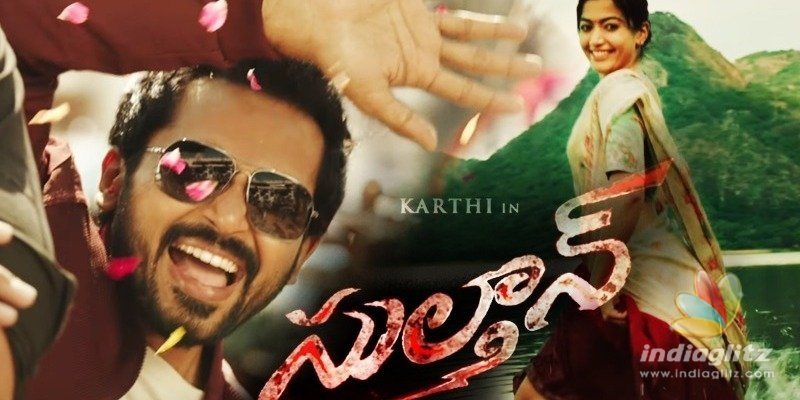 Sulthan Teaser: Karthi is at his usual best!