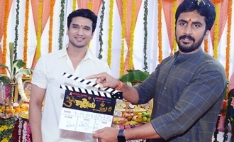 'Karthikeya 2' Movie Launch