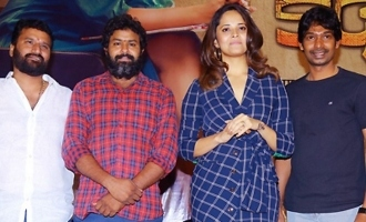 'Kathanam' Trailer Launch