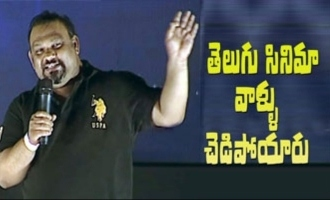 Kathi Mahesh comments on Telugu industry @ Cinema Kathalu Book Launch