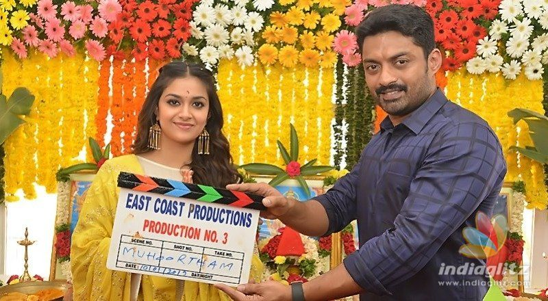 Keerthy Sureshs female-centric movie launched
