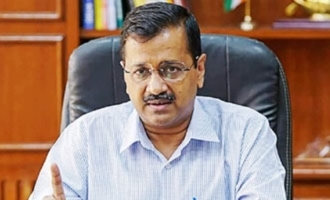 Kejriwal is against global tenders for vaccines