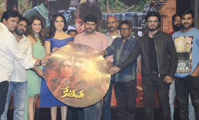'Keshava' Audio Launch