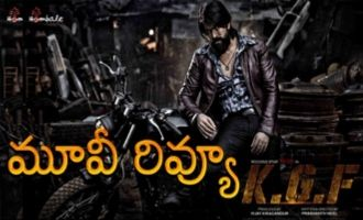 KGF Telugu Movie Review