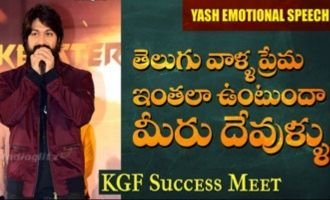 KGF Movie Success Meet