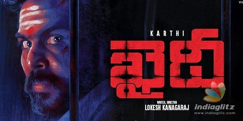 Khaidi Trailer: Karthi is endearing, shots gritty