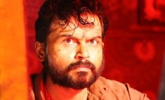 'ఖైదీ' సెన్సార్ పూర్తి , అక్టోబర్ 25 విడుదల