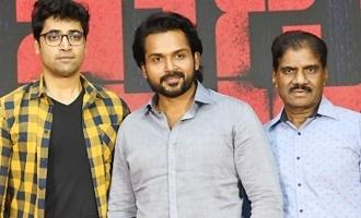'Khaidi' Pre Release
