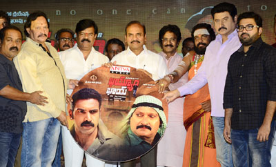 'Khayyum Bhai' Audio Launch