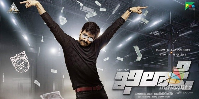 First Look: Ravi Teja, Ramesh Varma's action thriller is Khiladi