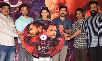 'Killer' Audio Launch