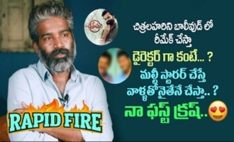 Rapid Fire With Kishore Tirumala